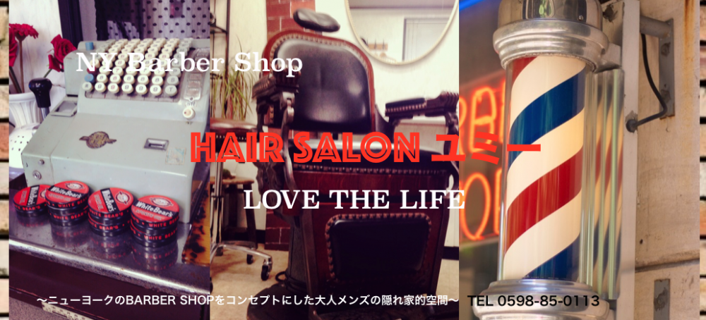 HAIR SALON ユミー★BARBER SHOP