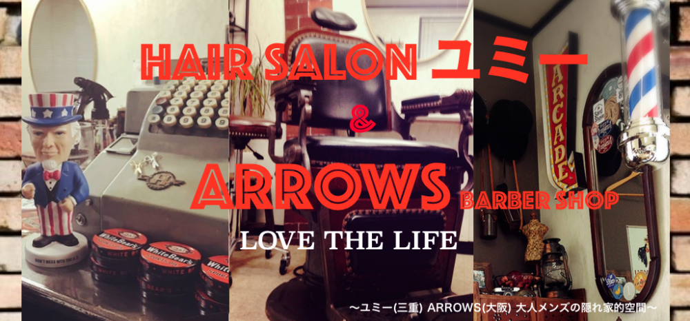 HAIR SALON ユミー&ARROWS★BARBER SHOP